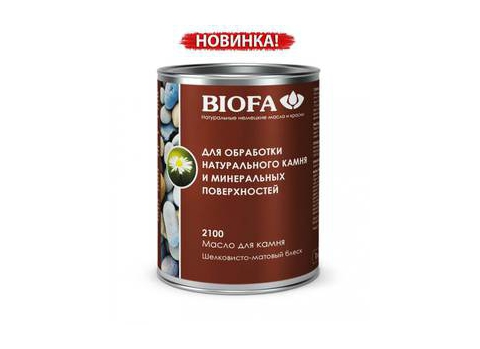 Biofa (Биофа) 2100 Масло для камня