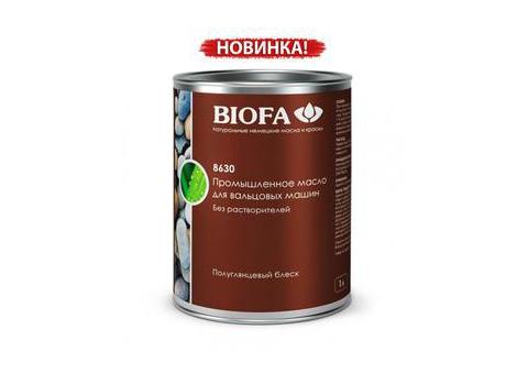 Biofa (Биофа) 8630 Масло для вальцовых машин