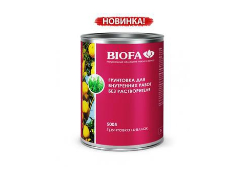 Biofa 5005 Грунтовка шеллак на водной основе